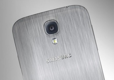 Samsung chystá smartphone s 2K displejem