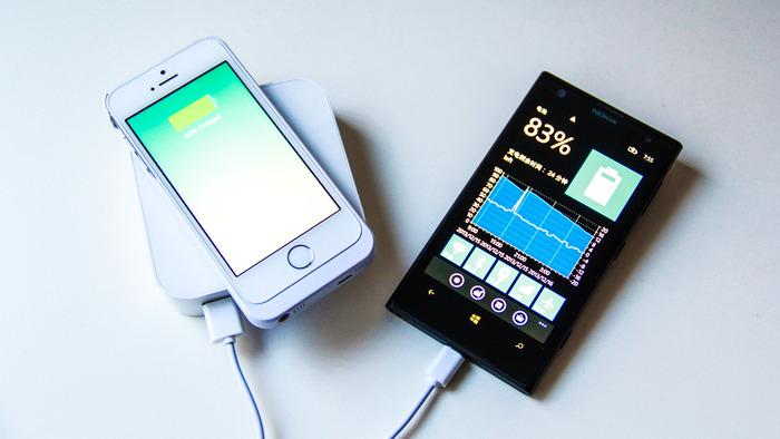 ARK – externí baterie s bezdrátovým nabíjením smartphonu