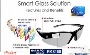 Chytré brýle Rockchip