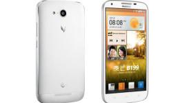 Huawei B199: čínská novinka střední třídy