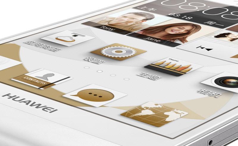 Huawei připravuje řadu S – bude se jednat o top modely