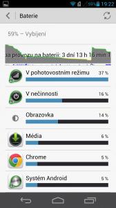 Screenshot_2013-12-18-19-22-42