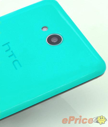 Barevná osmijádrová novinka od HTC?