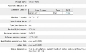 New-BlackBerry-Jakarta-Foxconn-1