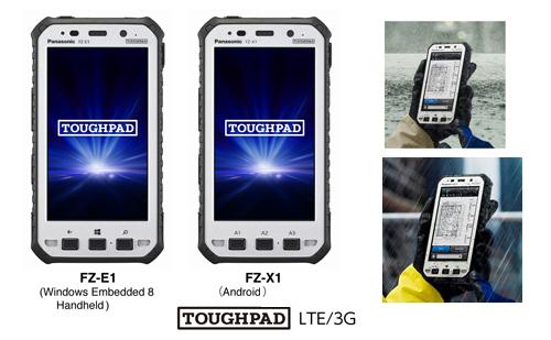 Panasonic uvedl dva odolné modely FZ-E1 a FZ-X1 #MWC2014