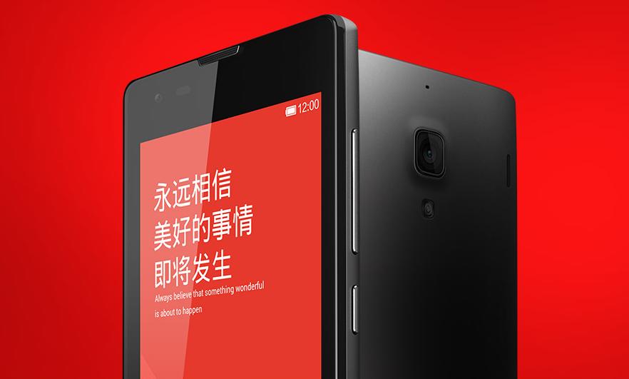Xiaomi představilo Hongmi 1S