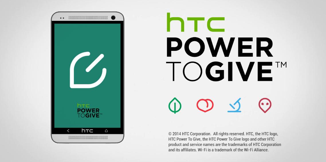 HTC Power To Give – poskytněte výkon vašeho telefonu k výzkumu #MWC2014