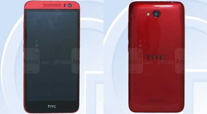 Desire 616 bude první osmijádro od HTC