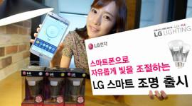 LG představilo chytré LED žárovky