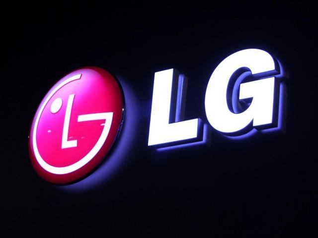 LG očekává rekord v prodeji chytrých telefonů v tomto čtvrtletí