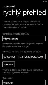 Nokia Lumia 1320 (7)