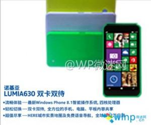 Nokia Lumia 630 (3)