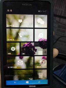 Nokia Lumia 630 (4)