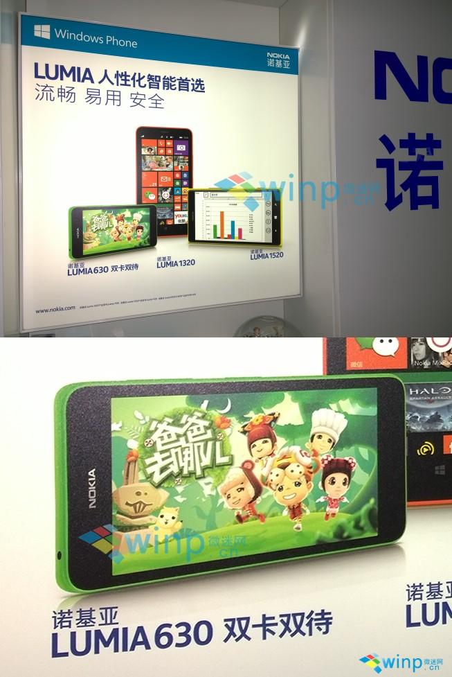 Nokia Lumia 630 – nepředstavená novinka objevena v Číně