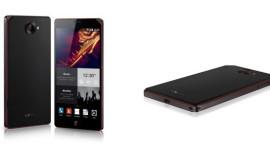 Pantech Vega Iron 2 může jako první dostat Snapdragon 805