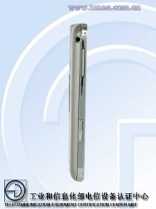 Samsung Galaxy Beam 2 - levá část