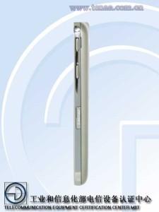 Samsung Galaxy Beam 2 - pravá část