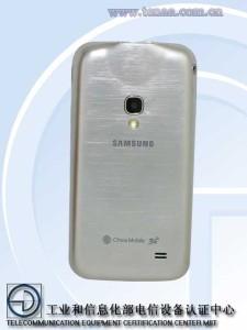 Samsung Galaxy Beam 2 - zadní část