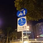 Sign_Z2