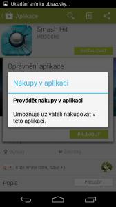 in-app2