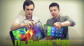 Na Dotek #21 – Samsung Galaxy S5, Nokia s Androidem, MWC 2014