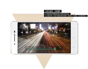 Oppo R1S - video