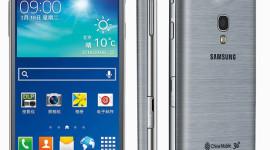 Samsung odhalil Galaxy Beam 2