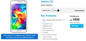 Samsung Galaxy S5 Indie