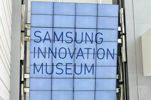 Samsung Muzeum