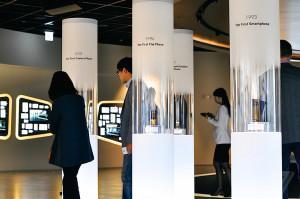 Samsung Muzeum7