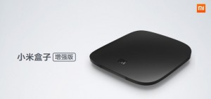 Xiaomi Mi Box Pro (2)