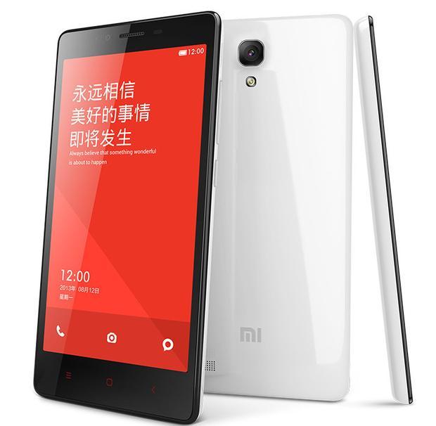 Xiaomi Redmi Note 2 objeven v databázi TENAA