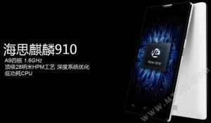 Huawei Honor 3X Pro (2)