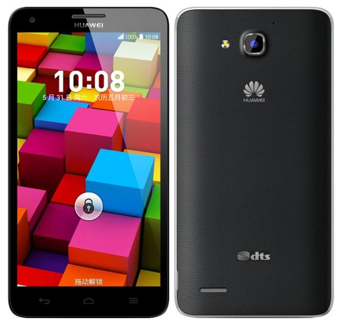Huawei oficiálně představil Honor 3X Pro a 3C 4G