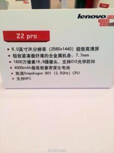 Lenovo-Vibe-Z2-Pro-Quad-HD-02