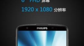 Philips připravuje model l928 – nabídne osm jader a kůži