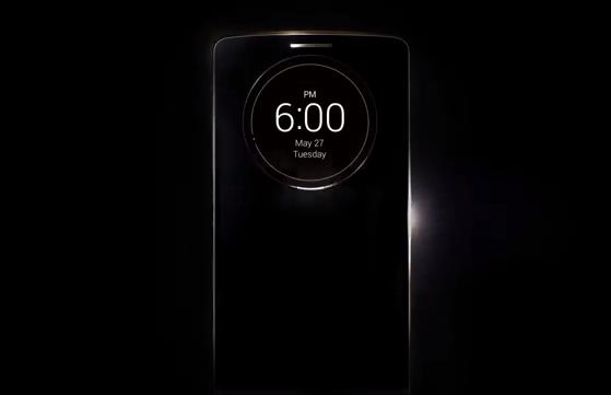LG G3 – tři upoutávky k představení novinky [aktualizováno]