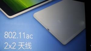 Xiaomi Mi Pad (2)