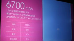 Xiaomi Mi Pad (3)
