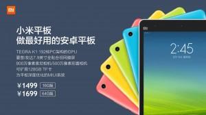 Xiaomi Mi Pad (7)