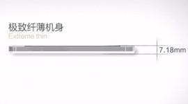 Hisense MIRA6 – další Windows Phone z Číny