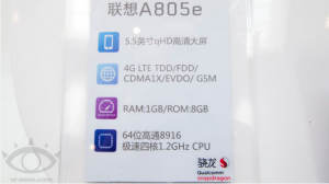 Lenovo A805e (3)