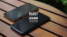 Novinka OPPO R6007 vypadá jako menší verze Find 7