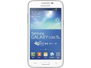 Samsung Galaxy Core Lite (1)
