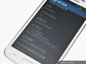 Samsung Galaxy Core Lite (3)