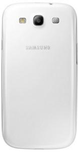 Samsung Galaxy S3 Neo - bílý zadní