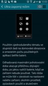 Screenshot_2014-05-10-10-00-25