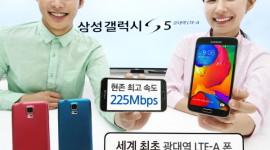Samsung představil Galaxy S5 LTE-A s WQHD displejem
