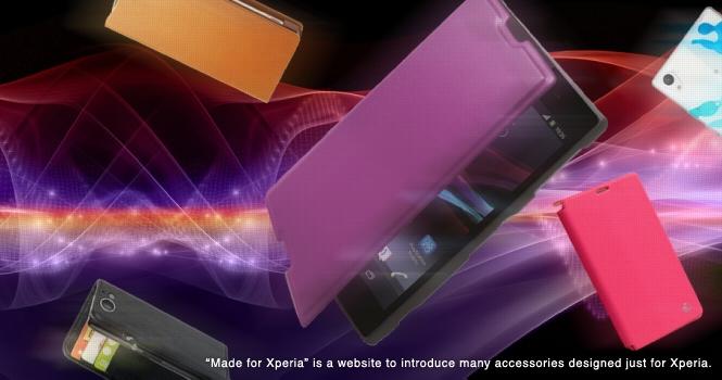 Sony spustilo stránku s produkty třetích stran pro zařízení Xperia