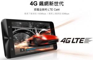 Asus-ZenFone-5-LTE (1)
